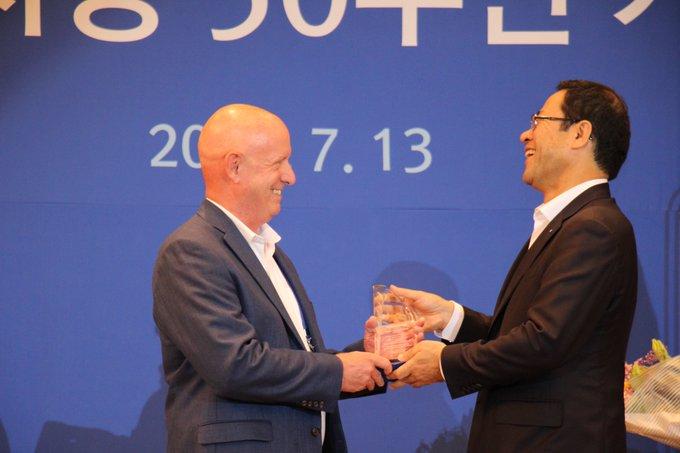 Doosan Credo Award 2017